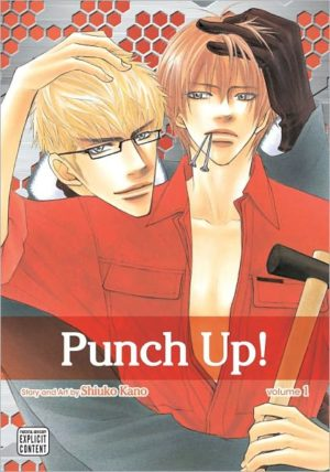 {Kano Shiuko} Punch Up V01 [4.7]