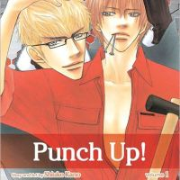 Kano Shiuko: Punch Up V01-V04