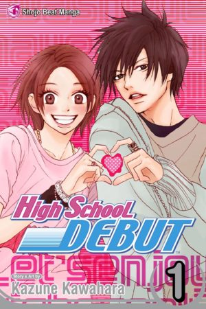 Kawahara Kazune--High School Debut V01 [4.8]