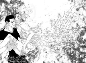 {Kotobuki Tarako} Concrete Garden-02
