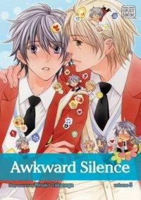 Takanaga Hinako--Awkward Silence V05