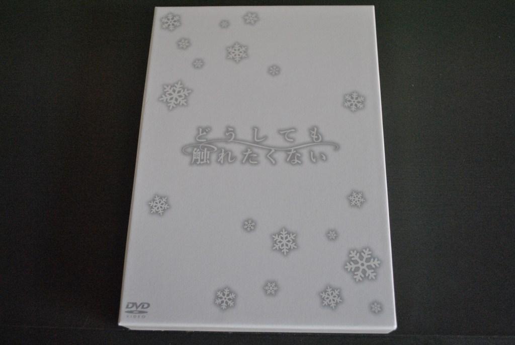 {Yoneda Kou} Doushitemo Furtakunai Film-03