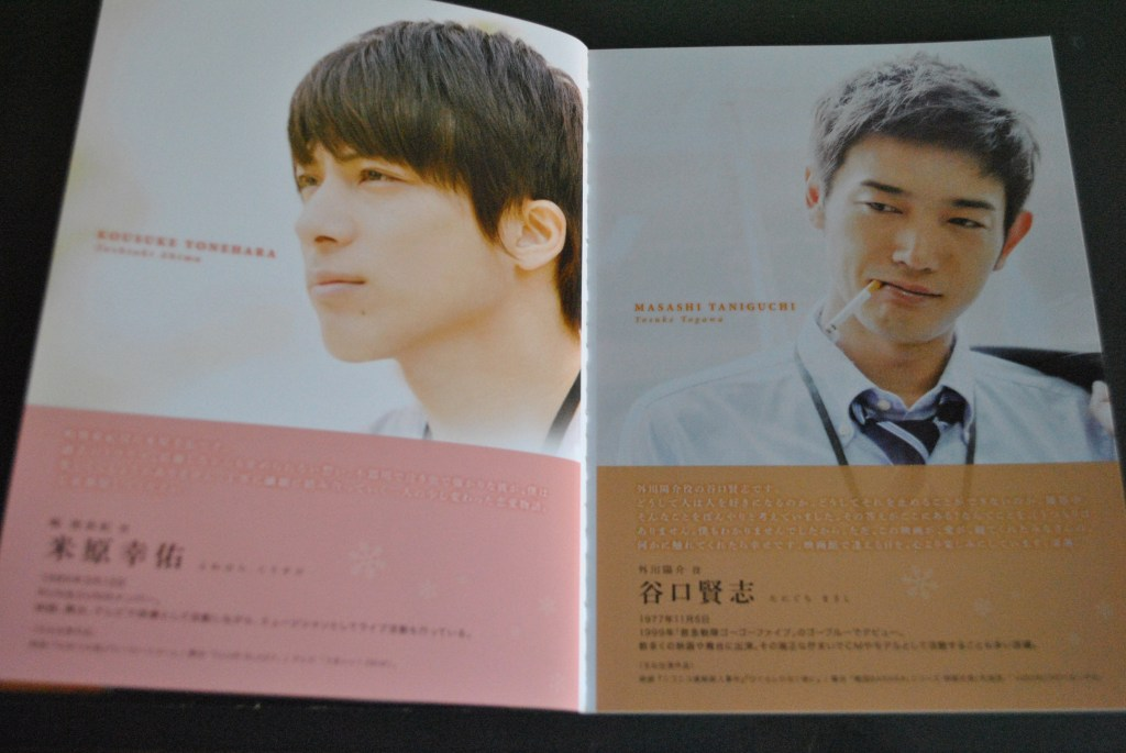 {Yoneda Kou} Doushitemo Furtakunai Film-12