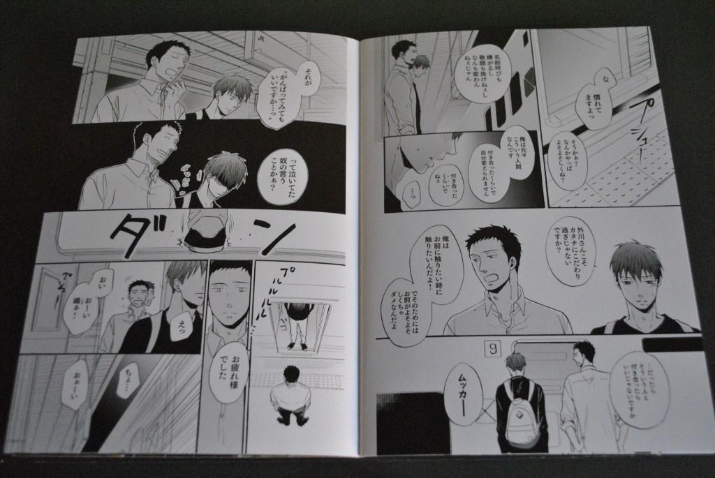 {Yoneda Kou} Doushitemo Furtakunai Film-17