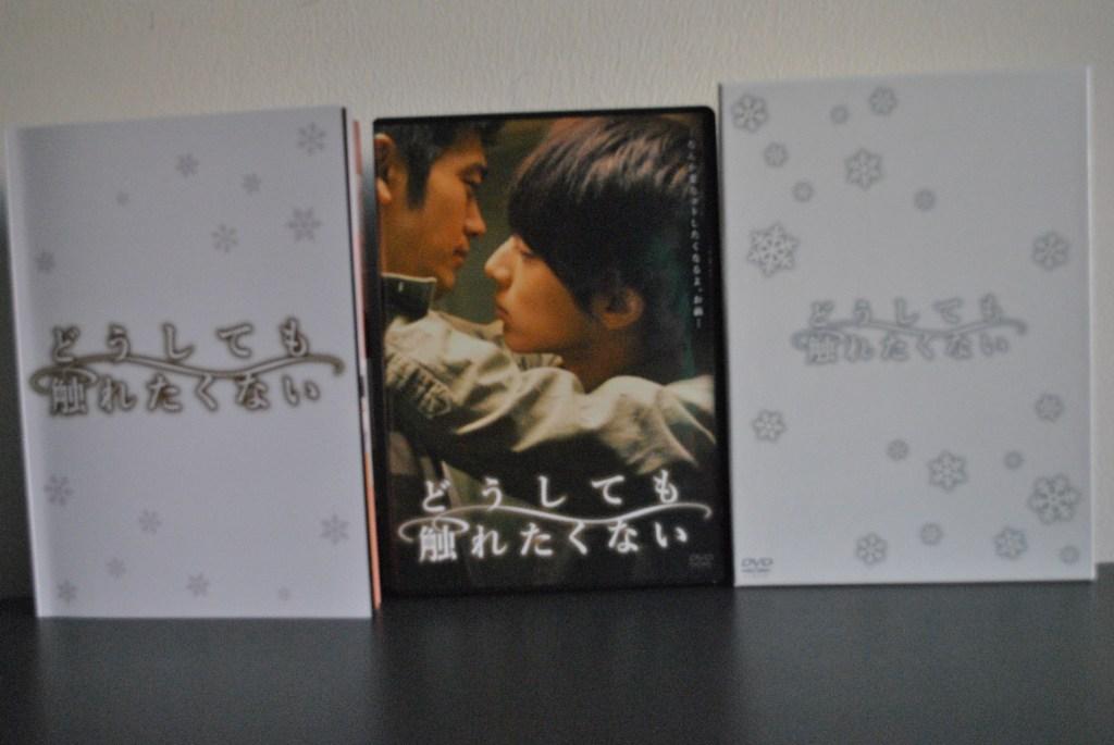 {Yoneda Kou} Doushitemo Furtakunai Film-20