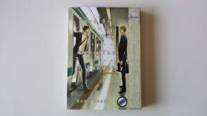 Yoneda Kou--Even So, I Will Love You Tenderly-01