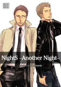 {Yoneda Kou} NightS -Another Night- [4.2]