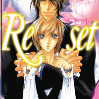 Shima Asahi: Reset