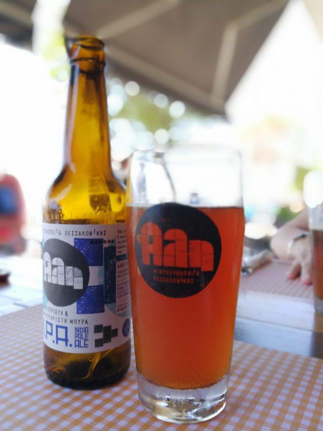 Lokalt öl Thessaloniki