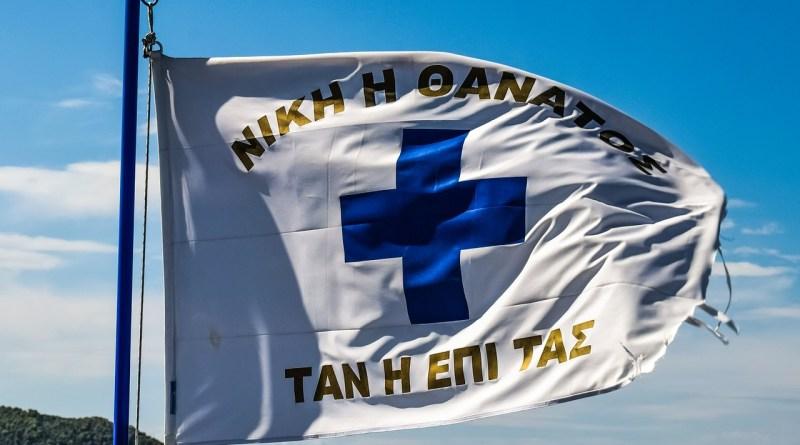 Revolutionsflagga