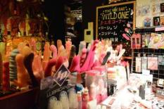 """The Vibe Bar Wild One in Tokyo serves the philosophy of """"See, touch, and feel"""". For 3000 yen, women and couples can sample some of the over 300 domestic and imported vibrators displayed on the wall behind the bar for up to 90 minutes while they sip their drinks Photo: The Vibe Bar"""