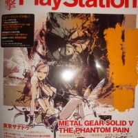 [Reception] Surprise du magazine Dengeki Playstation + Poster MGS V TPP