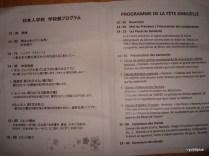 21-DSC05630