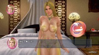 DEAD OR ALIVE Xtreme 3 Fortune_20160421145710