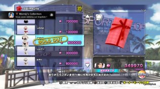 DEAD OR ALIVE Xtreme 3 Fortune_20160422181540
