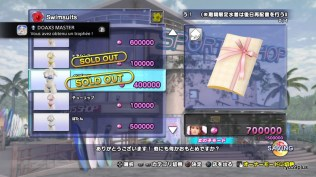 DEAD OR ALIVE Xtreme 3 Fortune_20160422214711