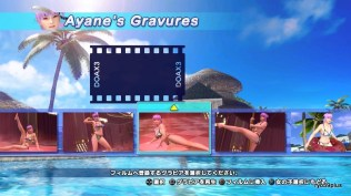 DEAD OR ALIVE Xtreme 3 Fortune_20160502211148