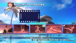 DEAD OR ALIVE Xtreme 3 Fortune_20160506223000