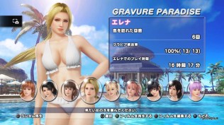 DEAD OR ALIVE Xtreme 3 Fortune_20160516131647