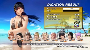 DEAD OR ALIVE Xtreme 3 Fortune_20161116143526
