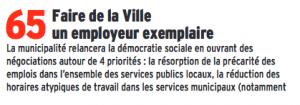 Une centaine de suppression de postes et des syndicats unanimes pour dénoncer l'absence de tout dialogue social
