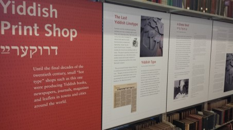 Yiddish Print Shop signage