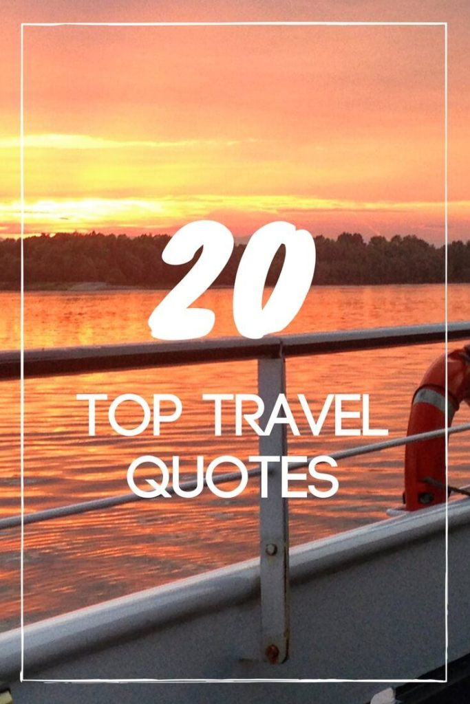 Looking for inspirational travel quotes? You've found them! Paired with some great photo backgrounds!