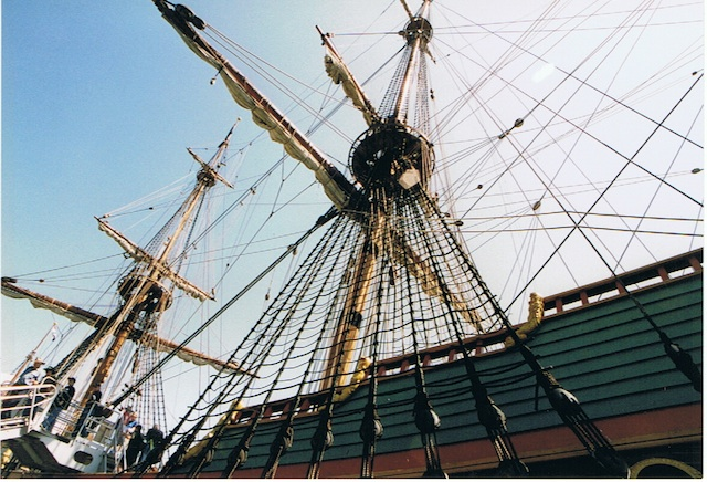 View of a mast