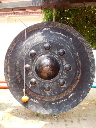 DSCN1419