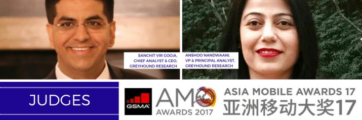 AMO 2017