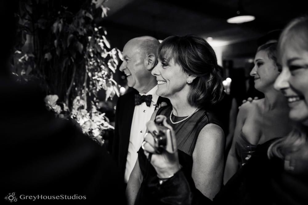winvian wedding reception photos bride's parents dancing