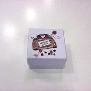 Boboniera-koutaki-15011