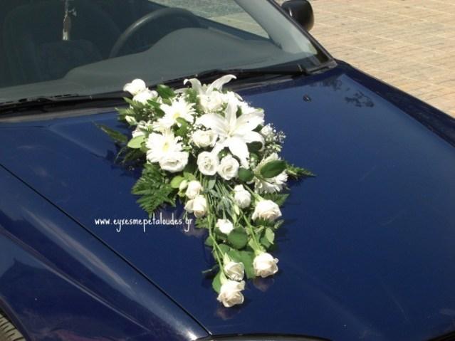 Στολισμός αυτοκινήτου με λευκή κατασκευή λουλουδιών από τριαντάφυλλα, ζέρμπερες, λυσίανθους, γυψόφυλλο, πρασινάδες και φτέρη