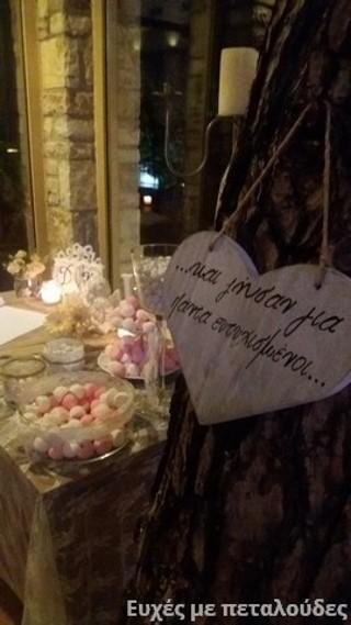Στολισμός γάμου στην Αγία Άννα Εκάλης