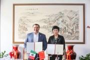 Renán Barrera fortalece más intercambios culturales, académicos y de innovación con China