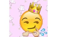 Las personas que utilizan mucho los emojis tiene más sexo, afirma un estudio
