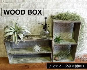 woodbox-01