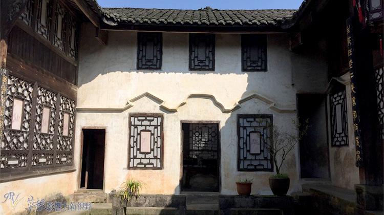 鄂西山水(六)  利川大水井古村落