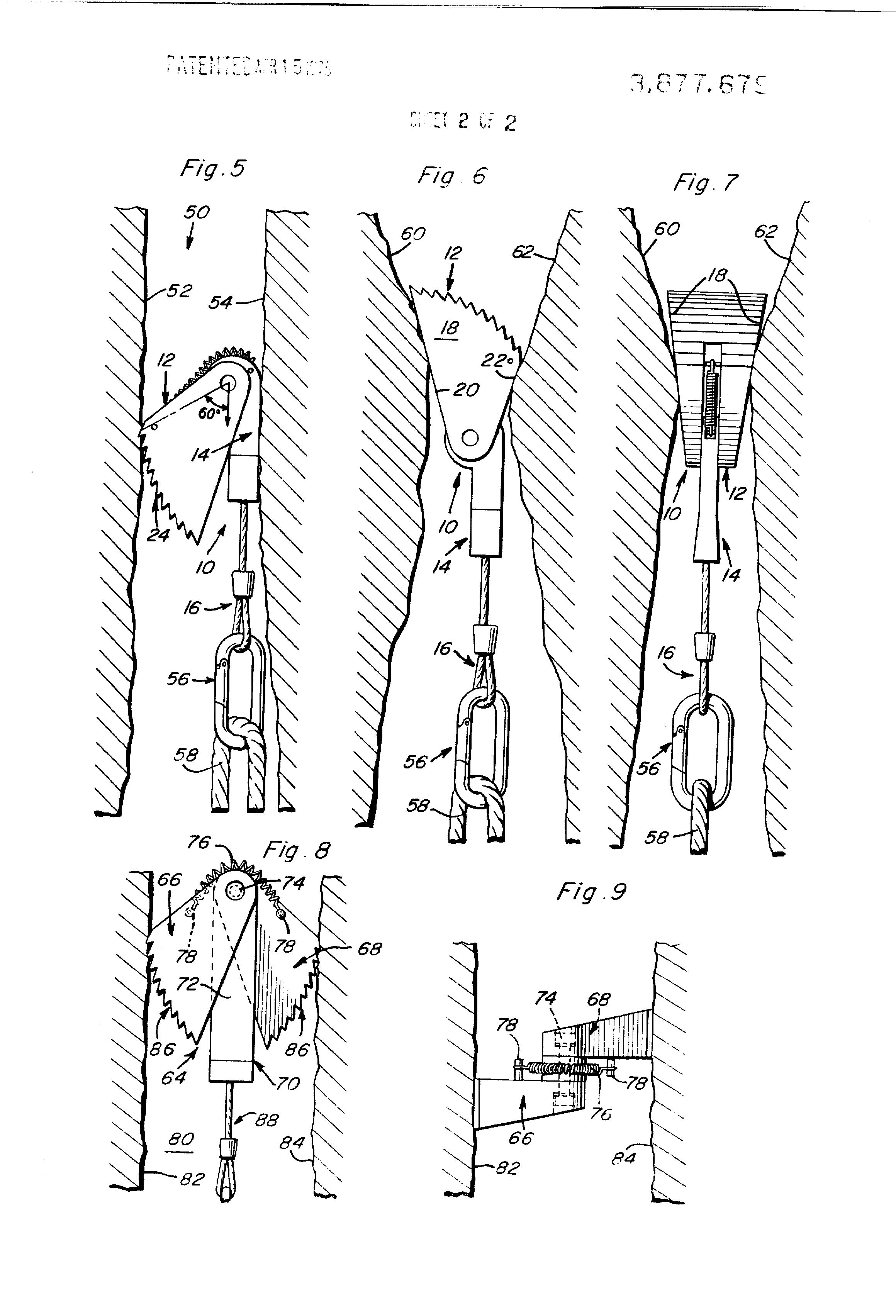 Climbing Gear Patents