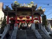 Kantei-byo Shrine