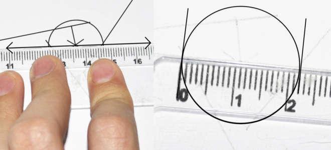 diametro interno em centimetros