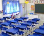 Sindicato protesta contra dispensa de 130 profissionais da Educação; prefeitura de Pará de Minas não se manifesta