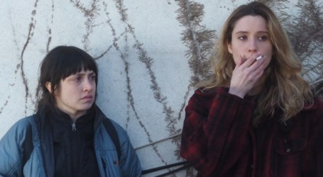 Cine News: Fourteen