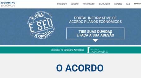 Criado novo site para simplificar adesão ao acordo dos planos econômicos