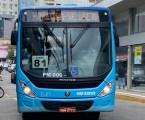 Prefeitura contrata junto a Turi vales-transporte para alunos da rede pública de ensino por R$ 448 mil