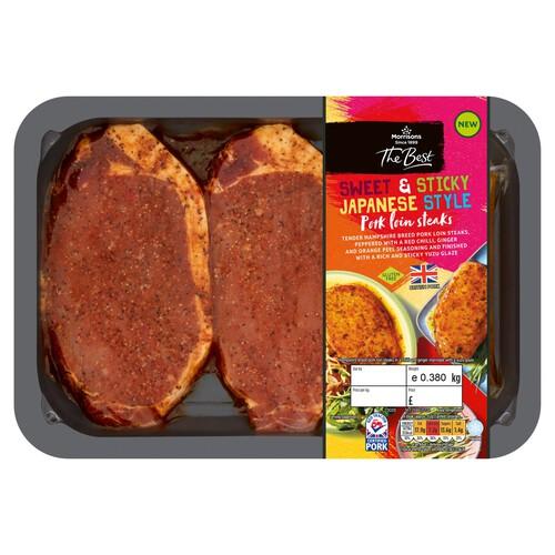 Morrisons The Best Japanese Flavoured Pork Loin