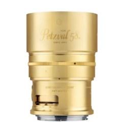 The Lomography New Petzval Portrait Lens