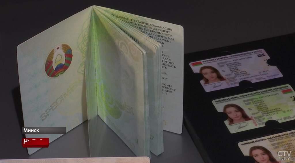 kak_belorusy_smogut_poluchit_biometricheskiy_pasport_090121_1.jpg
