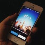 新浪微博(weibo)がO2O配車アプリに参入?滴滴快的に1.4億ドル