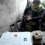 中国エリートのパンク人生、北京大学の修士が選んだ職業は?